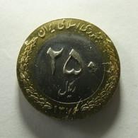 Iran 250 Rials Varnished - Iran