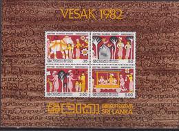 Sri Lanka 1982 - Vesak - MNH Set - Sri Lanka (Ceylon) (1948-...)