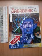 2017 COUNT DRACULA SERBIA COMIC BOOK DISNEY COMICS DOSITEJ OBRADOVIC Eugène Bouden GARFIELD STRIP OK CORAL HAGAR HORRIBL - Books, Magazines, Comics