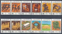 1984 SURINAM 951-62** J.O Los Angelès - Surinam