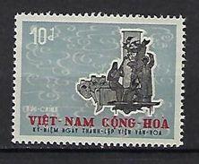 "Viet-Sud YT 319 "" Institut Culturel "" 1967 Neuf** MNH - Viêt-Nam"