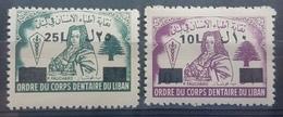 MA8 - Lebanon Rare Dentists Revenue Stamps MNH Surcharged 10L & 25L ! - Lebanon