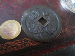 Monnaie Chine Non Identifiée- SUP - VOIR PHOTOS - China