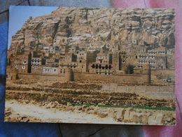 ASIE/ YEMEN / General Tourism Corporation/ Sana'a (timbre République Yenem) - Yemen