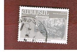 ARMENIA   - SG 260  - 1993 ARCHEOLOGICAL  FINDS: KARASHAMB CUP    -   MINT (**) - Armenia