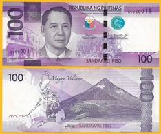 Philippines 100 Piso P-222 2018A UNC Banknote - Philippines