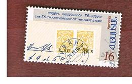 ARMENIA   - SG 293  - 1994 75^ ANNIVERSARY OF FIRST ARMENIAN STAMP    -   MINT (**) - Armenia