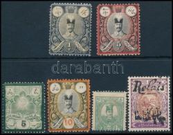 (*) * Irán 6 Db Forgalmi Bélyeg - Stamps