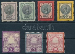 * Irán 7 Db Régi  Bélyeg Stecklapon - Stamps