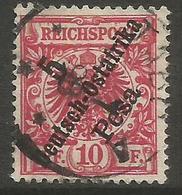 German East Africa - 1896 German Eagle 5p/10pf  Used  Sc 8 - Colony: German East Africa