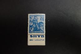 FRANCE N°257** Avec PUBLICITE - Unused Stamps
