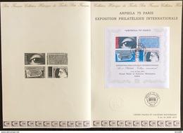 France Document - FDC - Premier Jour - Yt Nº 1834 à 1837 - 1975 - FDC