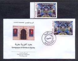 Tunisie/Tunisia 2019 - FDC + Timbre - La Synagogue De La Ghriba De Djerba - Nouvelle émission - MNH** - Tunisia