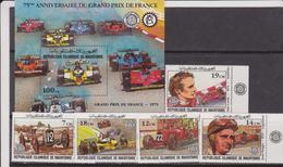 Mauritania  - Formula 1 Grand Prinx France Ferrari Renault Cars Set+sheet MNH - Automobili