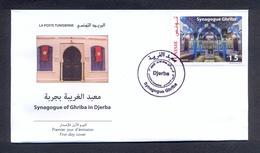 Tunisie/Tunisia 2019 - FDC - La Synagogue De La Ghriba De Djerba - Nouvelle émission - Excellente Qualité - Tunisia