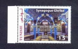 Tunisie/Tunisia 2019 - Timbre - La Synagogue De La Ghriba De Djerba - Nouvelle émission - Excellente Qualité - Tunisia
