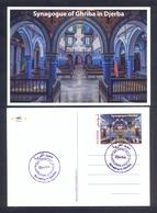 Tunisie/Tunisia 2019 - Carte Maximum - La Synagogue De La Ghriba De Djerba - Nouvelle émission - Excellente Qualité - Tunisia