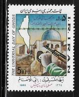 Ir 1985 Day Of Jerusalem MNH - Iran