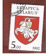 BIELORUSSIA (BELARUS)   - SG 5  -   1992  STATE ARMS  -   USED - Belarus