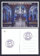 Tunisie/Tunisia 2019 - Carte Postale - La Synagogue De La Ghriba De Djerba - Nouvelle émission - Excellente Qualité - Tunisia