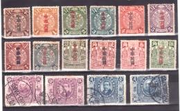Chine - Lots De Timbres Impériaux - Neufs * Et Oblitérés - Surchargés En Majorité - Stamps