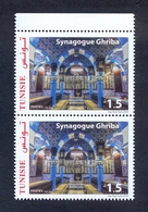 Tunisie/Tunisia 2019 - Paire De Timbres - La Synagogue De La Ghriba De Djerba - Nouvelle émission - Excellente Qualité - Tunisia