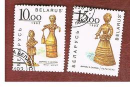 BIELORUSSIA (BELARUS)   - SG 45.46  - 1993  CORN  DOLLIES  -   USED - Belarus