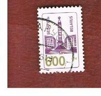 BIELORUSSIA (BELARUS)   - SG 107  - 1995  OBELISK, MINSK  -   USED - Belarus