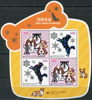 South Korea 2017. Year Of The Dog 2018 (MNH OG) Souvenir Sheet - Korea (Süd-)