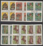 NORTH VIETNAM   FIRST DAY CANCEL  15/11/68  PAGODE BOUDDHISME  Complete Set  Ref. V68 - Buddhismus