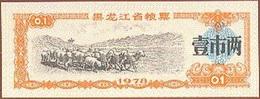 China (CUPONES) 0.10 Jin (1 Liang) = 50 Grs Heilongjiang 1978 Ref 355 1 UNC - China