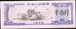 China (CUPONES) 0.50 Kilos 1978 Heilongjiang Cn 23 500 UNC - China
