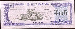China (CUPONES) 0.50 Jin = 250 Grs. Heilongjiang 1978 Ref 356-1 UNC - China