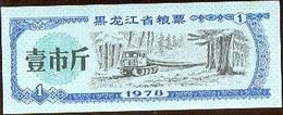 China (CUPONES) 1 Jin = 500 Gramos Heilongjiang 1978 Ref 357-1 UNC - China