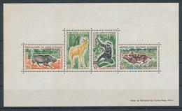 1963. Ivory Coast - Ivory Coast (1960-...)