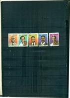 GHANA PERSONNAGES CELEBRES 5 VAL NEUFS A PARTIR DE 0.60 EUROS - Ghana (1957-...)