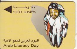 BAHRAIN(GPT) - Arab Literacy Day, CN : 32BAHC/B(normal 0), Tirage %20000, Used - Bahrain
