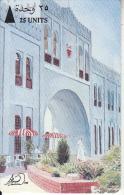 BAHRAIN(GPT) - Bad Al Bahrain/Gateway To Bahrain, CN : 28BAHB/B(normal 0), Used - Bahrain