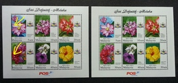 Garden Flowers Malaysia 2009 (ms Pair) MNH *perf Shift *double Punch Error *Rare - Malaysia (1964-...)
