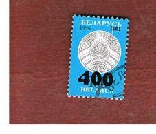 BIELORUSSIA (BELARUS)   - SG 469 - 2001 COAT OF ARMS OVERPRINTED 400 AND 2001 -   USED - Bielorussia