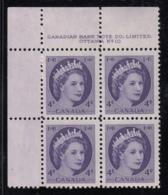 Canada 1954 MNH #340 4c Elizabeth II Wilding Plate 10 Upper Left Plate Block - Num. Planches & Inscriptions Marge
