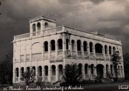 CPSM - BAMAKO - Immeuble Administratif à KOULOUBA - Mali