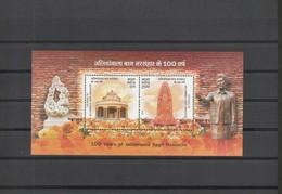 INDIA 2019- 100 Years Jallianwala Bagh Masacre M/S MINIATURE SHEET MNH - India