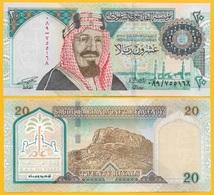 Saudi Arabia 20 Riyals P-27 1999 Commemorative UNC - Saudi Arabia
