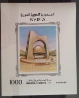Syria 1991 Mi Block 75 MNH S/S- Souvenir Sheet : Unkown Soldier Martyr - Syria