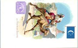 TIMBRES --  La Poste En EGYPTE - Stamps (pictures)