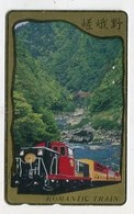 TK 07006 JAPAN - 110-011 Train - Special Surface Card - Treni