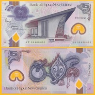 Papua New Guinea5 Kina P-29b 2009 UNC Polymer Banknote - Papua New Guinea