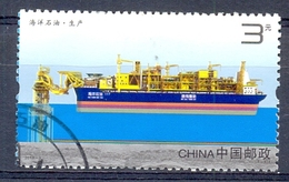 CHINA    (CWER 093) - 1949 - ... République Populaire