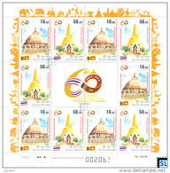 Sri Lanka Stamps 2015, 60 Years Of Diplomatic Relations Between Sri Lanka And Thailand, Joint Issue, Mini-sheet - Sri Lanka (Ceylon) (1948-...)